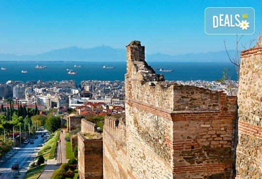Уикенд екскурзия до Солун, Мелник и Рупите с Дари Травел! 1 нощувка със закуска в Сандански, транспорт и екскурзовод - Снимка 3