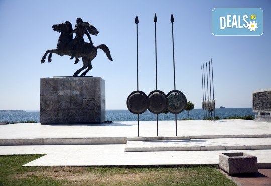 Уикенд в Солун, Мелник и Рупите: 1 нощувка и закуска, транспорт и екскурзовод