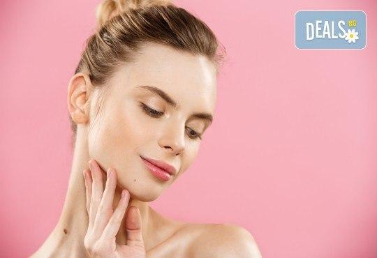 Сияйна кожа! Почистване на лице с ултразвукова шпатула и кислородна терапия в салон за красота Престиж - Снимка 2