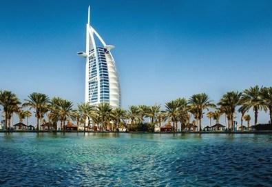 Есенна екзотика в Дубай! 5 нощувки със закуски в хотел 4* или 5*, самолетен билет с летищни такси, водач от Дари Тур - Снимка