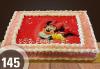 За най-малките! Голяма торта със снимка 20, 25 или 30 парчета за празника на Вашето дете с герой от филмче от Сладкарница Джорджо Джани - thumb 26