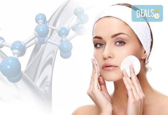 Почистване на лице, антиейдж терапия или окситерапия, масаж по Зоган и оформяне на вежди в салон за красота Madonna в Центъра - Снимка 1
