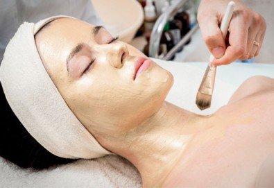Лукс! 60-минутна луксозна златна терапия за лице, комбинирана с релаксиращи масажни техники, в Anima Beauty&Relax - Снимка