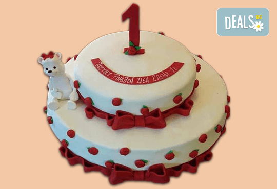 Честито бебе! Торта за изписване от родилния дом, за 1-ви рожден ден или за прощъпулник, специална оферта на Сладкарница Джорджо Джани - Снимка 1