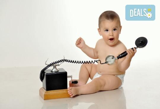 Фотосесия в студио - бебешка, детска, индивидуална или семейна + подарък: фотокнига, от Photosesia.com - Снимка 7