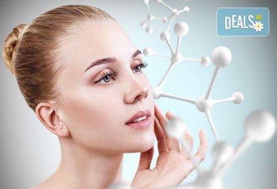 RF лифтинг терапия с маска от еластин и колаген в салон за красота Вили! - Снимка 1