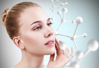 RF лифтинг терапия с маска от еластин и колаген в салон за красота Вили! - Снимка