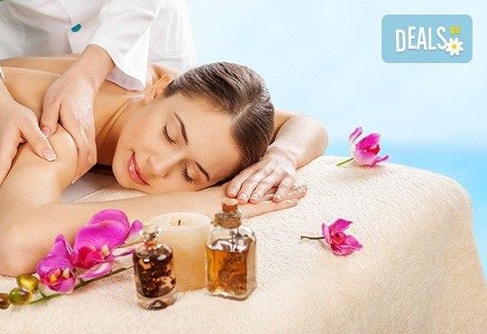 Терапия Tai Афродизиак с пилинг, антистрес масаж и нанасяне на парфюмна охлаждаща и хидратираща маска в Wellness Center Ganesha Club - Снимка 1