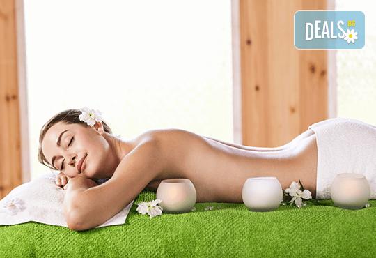 Терапия Tai Афродизиак с пилинг, антистрес масаж и нанасяне на парфюмна охлаждаща и хидратираща маска в Wellness Center Ganesha Club - Снимка 2
