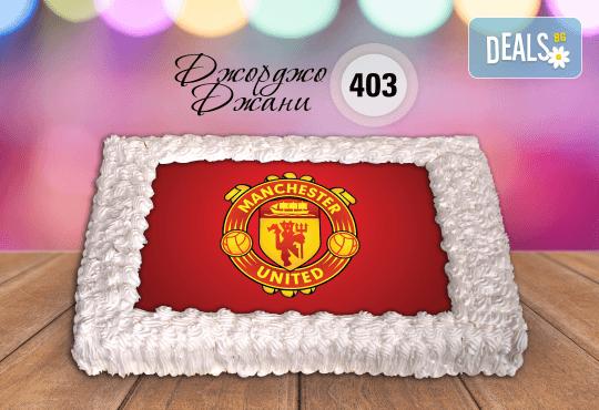 За феновете на спорта! Торта със снимка за почитателите на футбола или други спортове от Сладкарница Джорджо Джани - Снимка 9