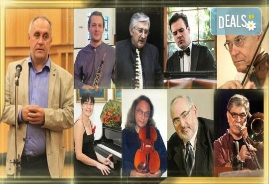 Авторски концерт с музика на Йордан Гошев на 08.09. (вторник) от 19 ч. в Камерна зала България, част от МФ Софийски музикални седмици - Снимка 1