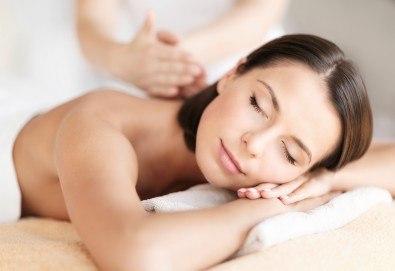 60-минутен класически, спортен или релаксиращ масаж на цяло тяло + бонус: масаж на лице в салон за красота Слънчев ден! - Снимка