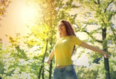 Онлайн курс по самолечение и алтернативно лечение и IQ тест от onLEXpa.com - Снимка