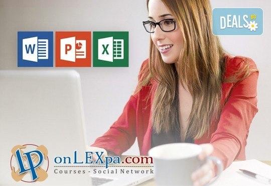 Oнлайн курс за работа с Word, Excel и PowerPoint, страхотен IQ тест и удостоверение за завършен курс от onLEXpa.com и Бонус: безплатен курс по сексология! - Снимка 1