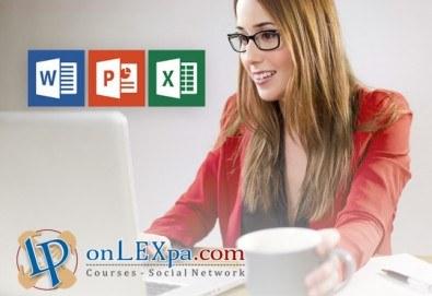 Oнлайн курс за работа с Word, Excel и PowerPoint, страхотен IQ тест и удостоверение за завършен курс от onLEXpa.com и Бонус: безплатен курс по сексология! - Снимка