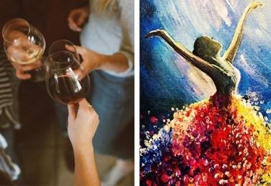 Рисуване и вино! 3 часа рисуване на тема Танц на лунна светлина на 20.09. (неделя) + чаша вино и минерална вода в Арт ателие Багри и вино - Снимка