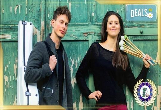 Концерт на Виви Василева – маримба и Лукас Кампара Джиниз (Бразилия) – китара на 19.09. (събота) от 19 ч. в Камерна зала България, част от МФ Софийски музикални седмици - Снимка 1