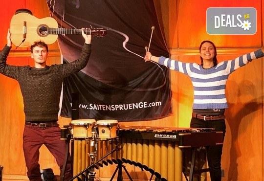 Концерт на Виви Василева – маримба и Лукас Кампара Джиниз (Бразилия) – китара на 19.09. (събота) от 19 ч. в Камерна зала България, част от МФ Софийски музикални седмици - Снимка 2