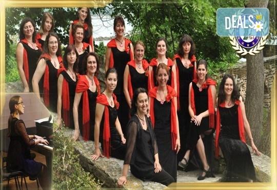 """Концерт на Хор """"Te Deum Adoramus"""" на 20.09. (неделя) от 19 ч. в Камерна зала България, част от МФ Софийски музикални седмици - Снимка 1"""