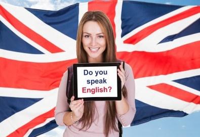 Придобийте нови знания с индивидуално онлайн обучение по английски език на ниво по избор от Школа БЕЛ - Снимка