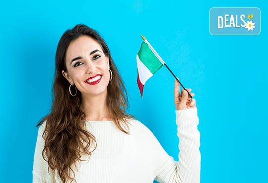 Запишете се на онлайн курс по италиански език на ниво А1 с университетски преподавател от Школа БЕЛ - Снимка 2