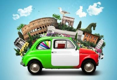 Запишете се на онлайн курс по италиански език на ниво А1 с университетски преподавател от Школа БЕЛ - Снимка