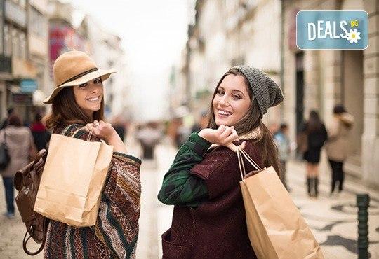 Септември/октомври до Одрин: транспорт, екскурзовод, посещение на мол