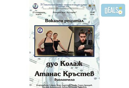 Вокален рецитал на дуо Колаж с участието на Атанас Кръстев - виолончело на 25.09. от 19ч. в Камерна зала България, част от МФ Софийски музикални седмици - Снимка 1