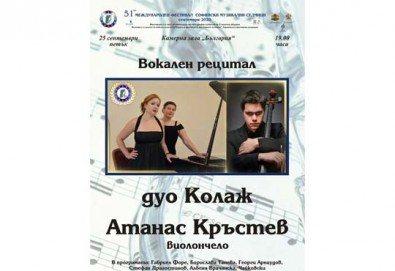 Вокален рецитал на дуо Колаж с участието на Атанас Кръстев - виолончело на 25.09. от 19ч. в Камерна зала България, част от МФ Софийски музикални седмици - Снимка
