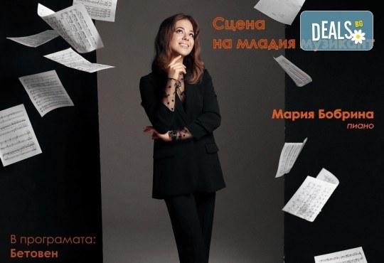 Гледайте Сцена на младия музикант на 27.09. от 11ч. в Камерна зала България, част от МФ Софийски музикални седмици - Снимка 1
