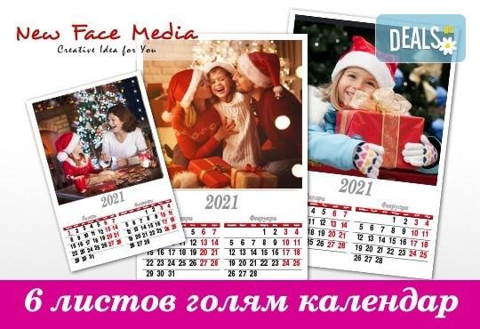 """Подарете за празниците! Луксозно отпечатан голям стенен """"6-листов календар"""" за 2021г. със снимки на цялото семейство от New Face Media! - Снимка 4"""