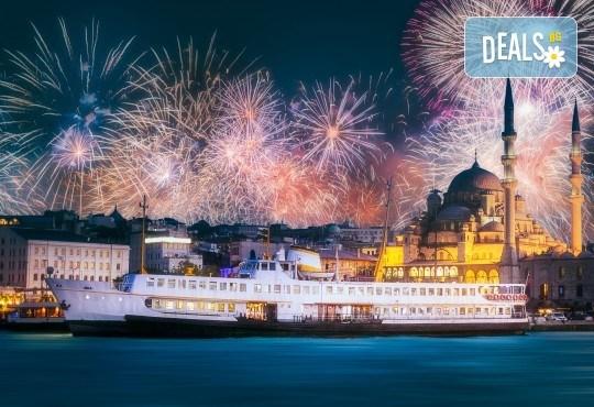 Ранни записвания за Нова година в Wish More Hotel Istanbul 5*! 3 нощувки със закуски, ползване на басейн, сауна, турска баня и фитнес - Снимка 1