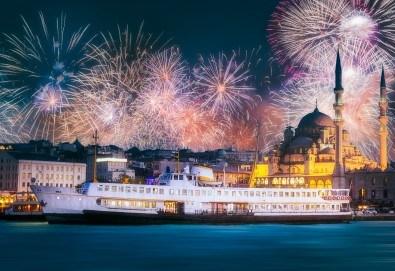 Ранни записвания за Нова година в Wish More Hotel Istanbul 5*! 3 нощувки със закуски, ползване на басейн, сауна, турска баня и фитнес - Снимка