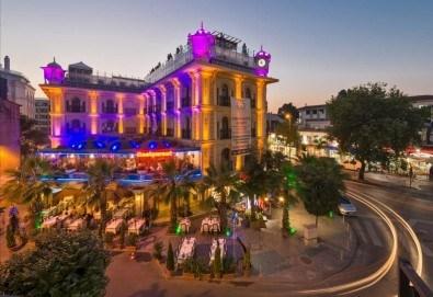 Ранни записвания за Нова година в Celal Aga Konagi Hotel & SPA 5*! 3 нощувки със закуски, ползване на СПА и разходка в Истанбул - Снимка