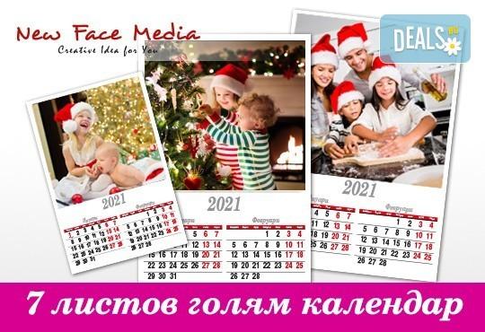 Подарете за празниците! Голям стенен 7-листов календар за 2021г. със снимки на цялото семейство, луксозно отпечатан от New Face Media - Снимка 2