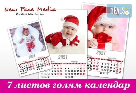 Подарете за празниците! Голям стенен 7-листов календар за 2021г. със снимки на цялото семейство, луксозно отпечатан от New Face Media - Снимка 4