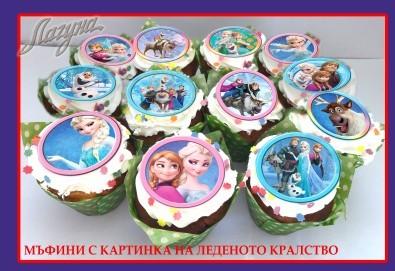 12 броя детски парти мъфини с картинка на любим герой за рожден или друг повод от сладкарница Лагуна - Снимка