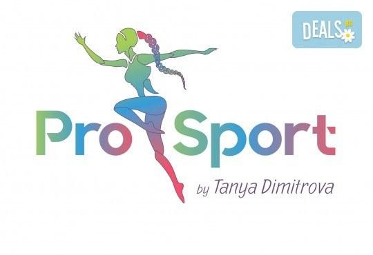 За гъвкаво и здраво тяло! 4 или 8 тренировки по аеробни спортове по избор в Pro Sport клуб във Варна! - Снимка 6