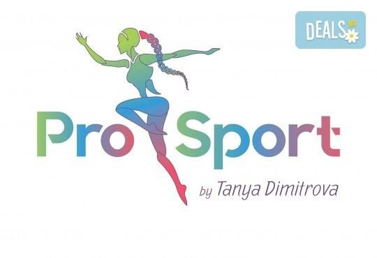 Забавлявайте се и бъдете във форма! 3 или 5 тренировки по Pole Dance - танци на пилон в Pro Sport клуб, Варна - Снимка 7
