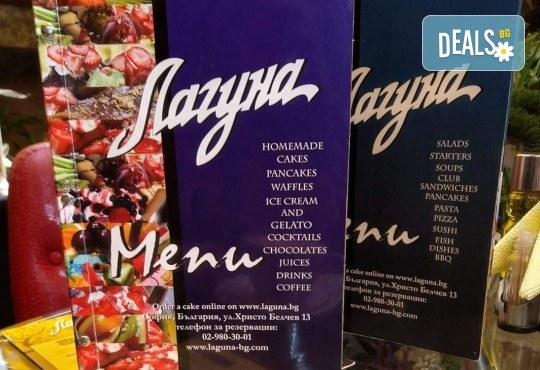 Виенски салон Лагуна Ви предлага 15 броя вкусни петифури с вкус по Ваш избор - баварски или шоколадов крем! - Снимка 8