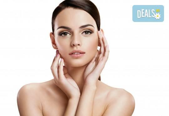 Красиво лице! Криотерапия, мануален пилинг и маска на испанската козметика Belnatur в Бутиков салон Royal Beauty Room - Снимка 2