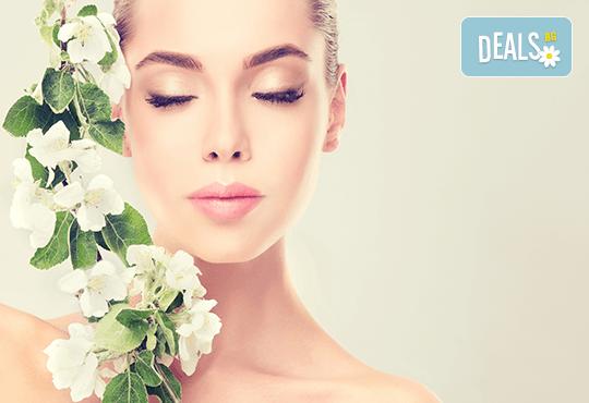 Красиво лице! Криотерапия, мануален пилинг и маска на испанската козметика Belnatur в Бутиков салон Royal Beauty Room - Снимка 3