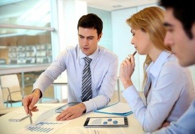 Онлайн професионално обучение по бизнес администрация - 50 или 600 учебни часа и издаване на удостоверение за професионално обучение или сертификат - Снимка
