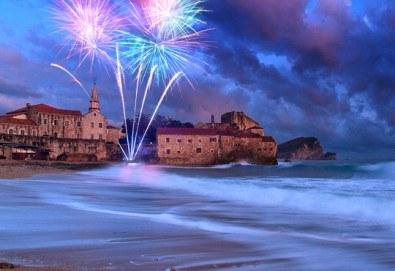 4-звездна Нова година в Черна гора с България Травъл! 4 нощувки с 4 закуски и 2 вечери в Palmon Bay Hotel&Spa 4+* в Херцег Нови, транспорт, посещение на Дубровник, Будва и Котор - Снимка
