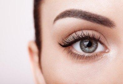 Поглед като от реклама! Удължаване и сгъстяване на мигли по метода косъм по косъм от Art beauty studio S&D, в центъра на София - Снимка