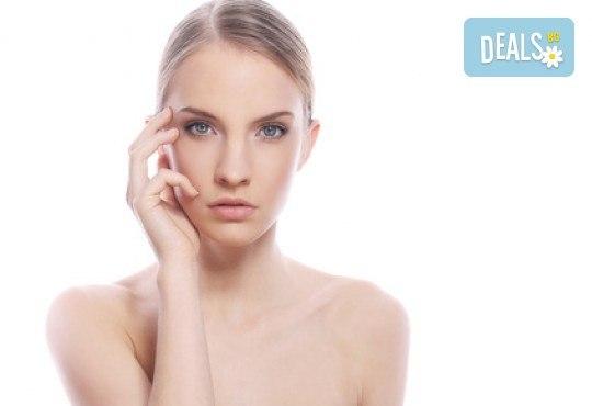 Перфектно лице! Дълбоко почистване на лице + пилинг и терапия с френската козметика Les Complexes Biotechniques, The Castle of beauty - Снимка 3