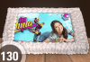 Голяма детска торта 20, 25 или 30 парчета със снимка на любим герой от Сладкарница Джорджо Джани - thumb 27