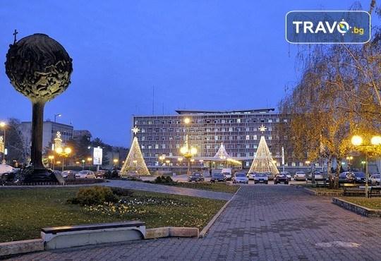 Посрещнете Новата година в Крагуевац, Сърбия! 2 нощувки със закуски в хотел 4*, Новогодишна вечеря и празнична вечеря на 01.01. с жива музика, транспорт - Снимка 3