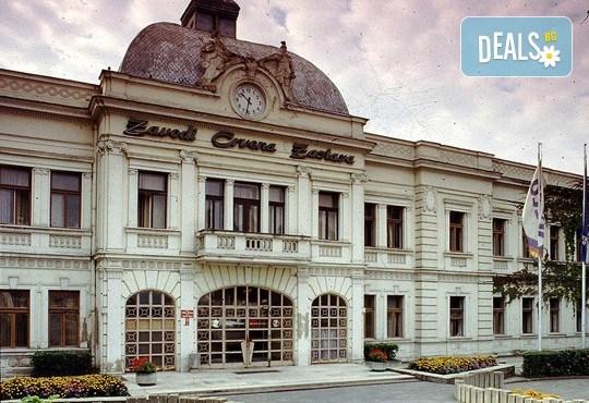 Посрещнете Новата година в Крагуевац, Сърбия! 2 нощувки със закуски в хотел 4*, Новогодишна вечеря и празнична вечеря на 01.01. с жива музика, транспорт - Снимка 4