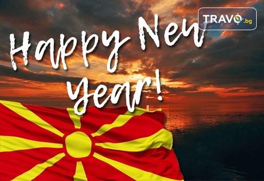 Нова година на брега на Дойранското езеро! 2 нощувки с 2 закуски, 1 стандартна и 1 празнична вечеря в La Terrazza 3* в Стари Дойран, възможност за транспорт - Снимка 1
